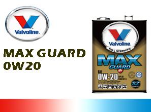 Valvoline/バルボリン エンジンオイルMax Guard SN/マックスガ-ド SN 0W20/0W-20 SZ20Lペール缶送料60サイズ