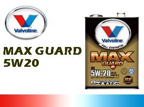 Valvoline/バルボリン エンジンオイルMax Guard SN/マックスガ-ド 5W20/5W-20 RE1Lx6本セット送料60サイズ