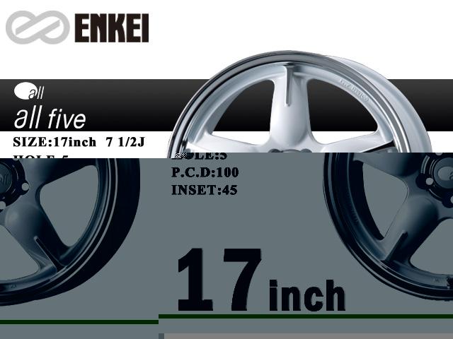 ENKEI/エンケイ アルミホイールALL FIVE/オールファイブ17x7 1/2J5/100 45 マシニング パールホワイト 1本単品送料160サイズ