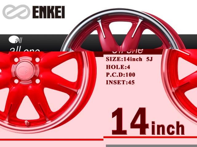 ENKEI/エンケイ アルミホイールall one/オールワン14x5J4/100 45 マシニングキャンディレッド 1本単品送料160サイズ