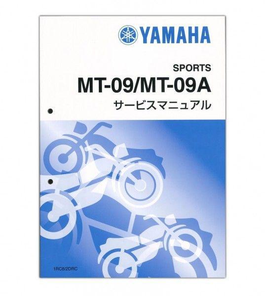 YAMAHA MT-09/MT-09A サービスマニュアル(QQS-CLT-000-1RC)