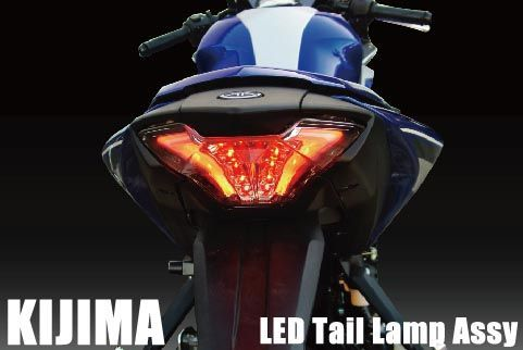 KIJIMA製YAMAHA MT-07 / YZF-R25用 LED スモークテールランプ(217-7017)