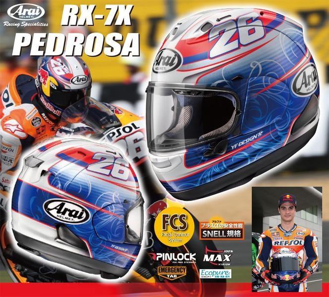 Arai(アライ) RX-7X PEDROSA(ペドロサ) フルフェイスヘルメット