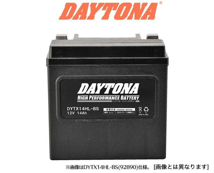 DAYTONA(デイトナ) メンテナンスフリーバイク用バッテリー(DYTX30HL-BS)