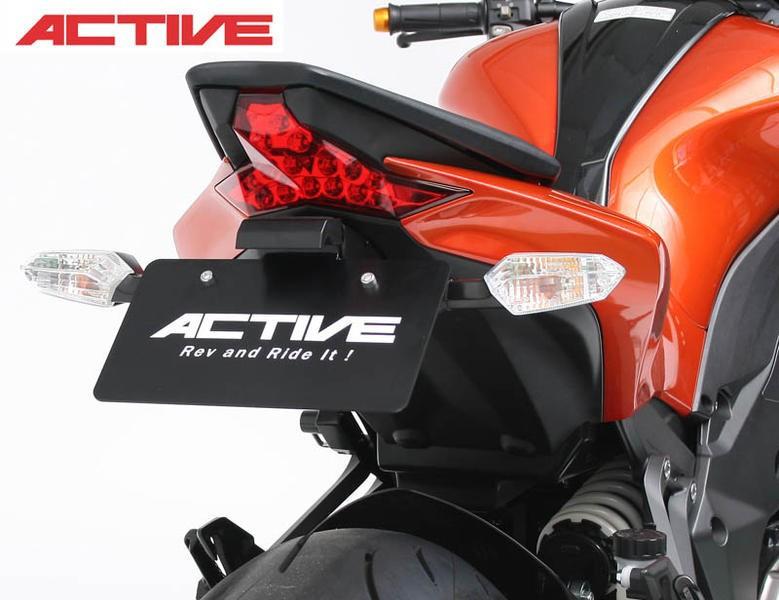 Kawasaki Z1000('14-'18) ACTIVE フェンダーレスキット(1157088)