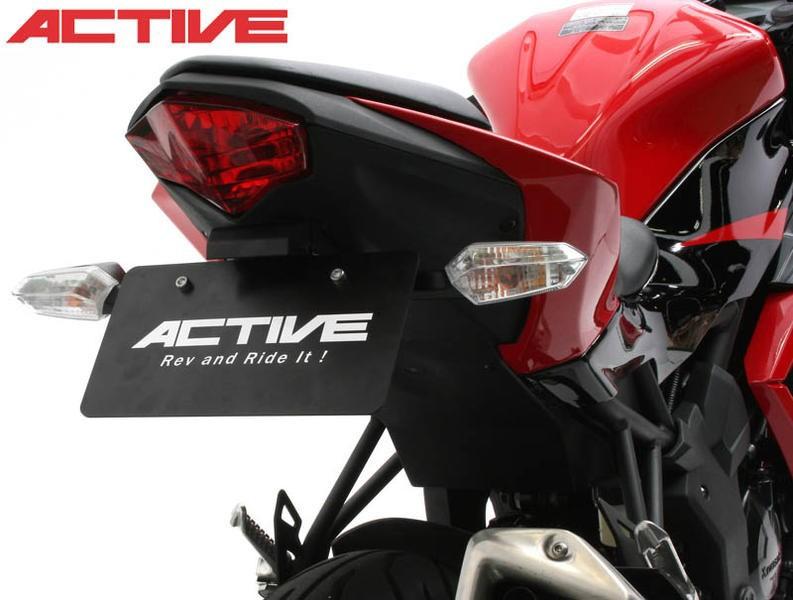 Kawasaki Ninja250SL ACTIVE フェンダーレスキット(1157081)