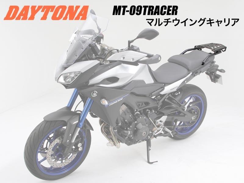 新着商品 YAMAHA MT-09TRACER MT-09TRACER DAYTONA(デイトナ) YAMAHA マルチウイングキャリア(92758), ひとみコンタクト:fd3817c1 --- supercanaltv.zonalivresh.dominiotemporario.com