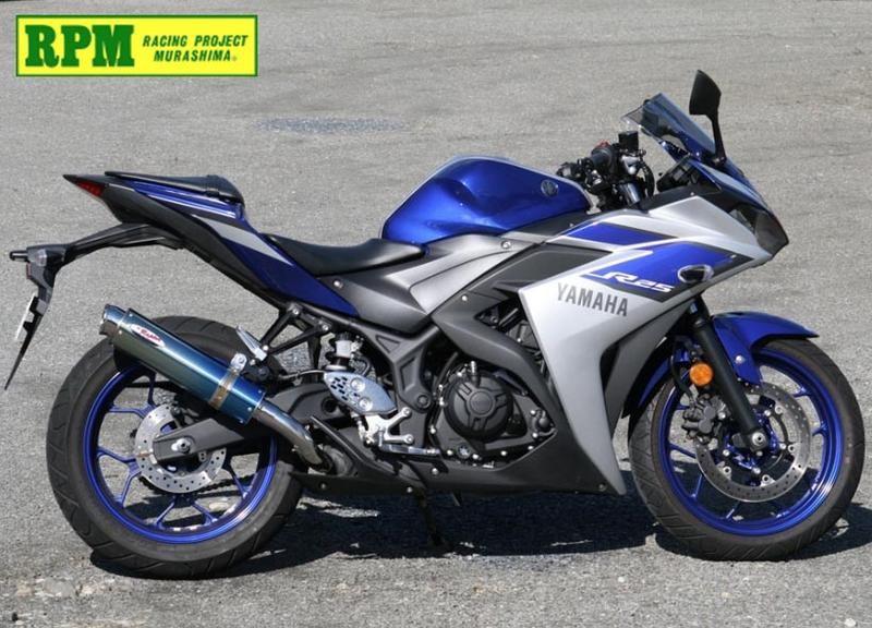 YAMAHA YZF-R25 RPM 80D-RAPTOR スリップオンマフラー(Blue Titan)(6050Z)