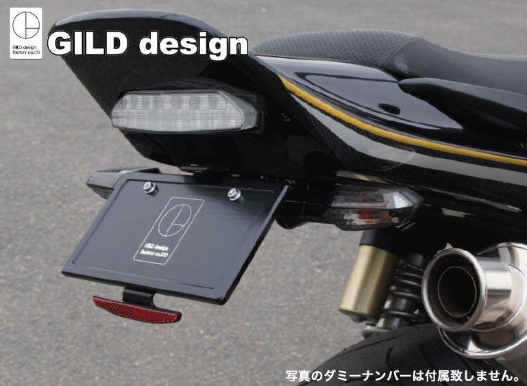 ZRX1200 DAEG GILD design(ギルドデザイン) フェンダーレスキット(71500)