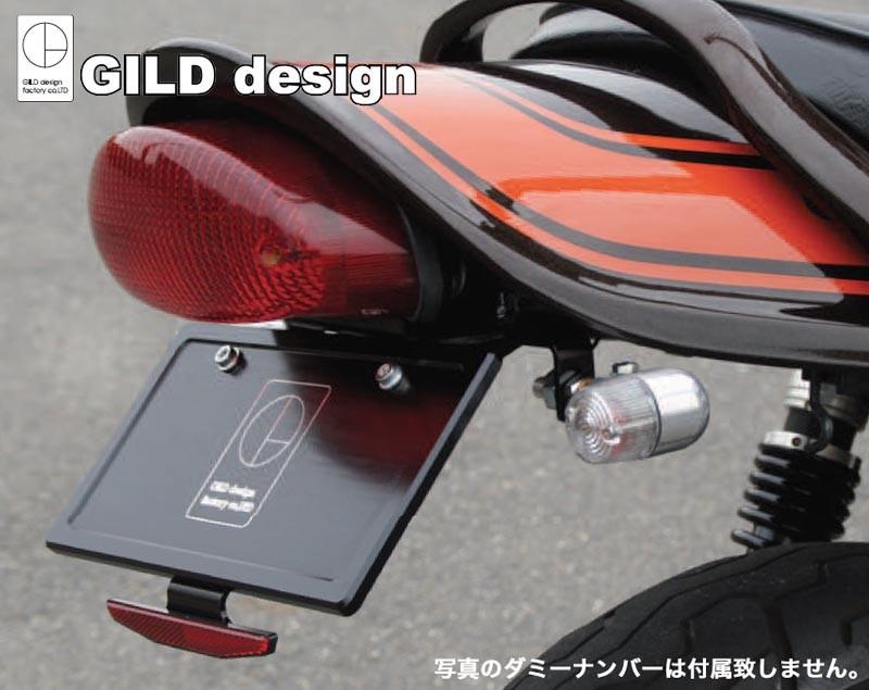 ZEPHYR1100 GILD design(ギルドデザイン) フェンダーレスキット(71503)