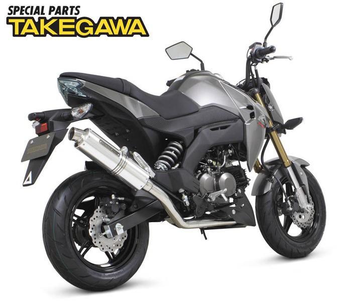 Kawasaki Z125 PRO スペシャルパーツ武川 ボンバーマフラー(04-02-0234)
