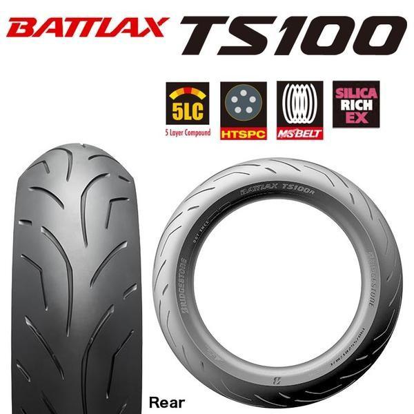 BRIDGESTONE BATTLAX TS100 180/55ZR17 ラジアルタイヤ
