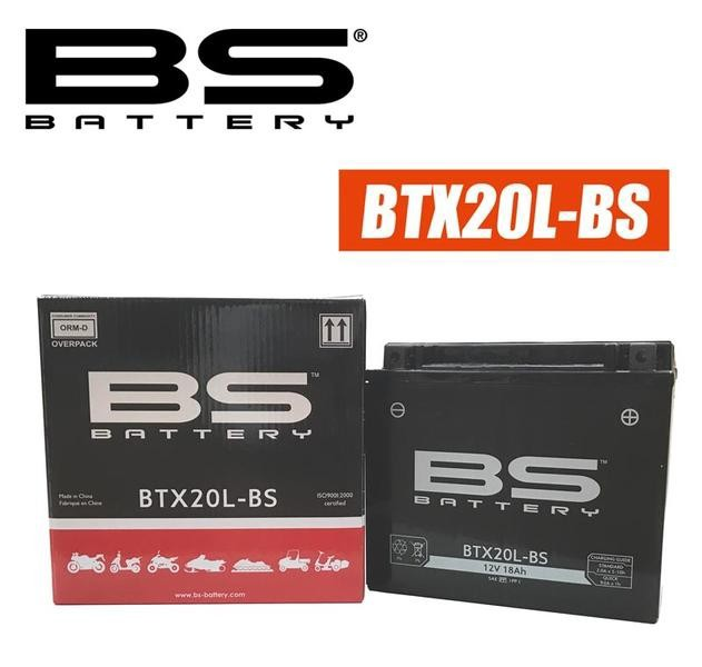 BS BATTERY BTX20L-BS VRLA(制御弁式密閉)バッテリー