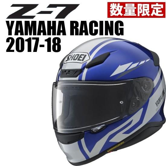SHOEI ワイズギア Z-7 YAMAHA RACING1(ヤマハレーシング)