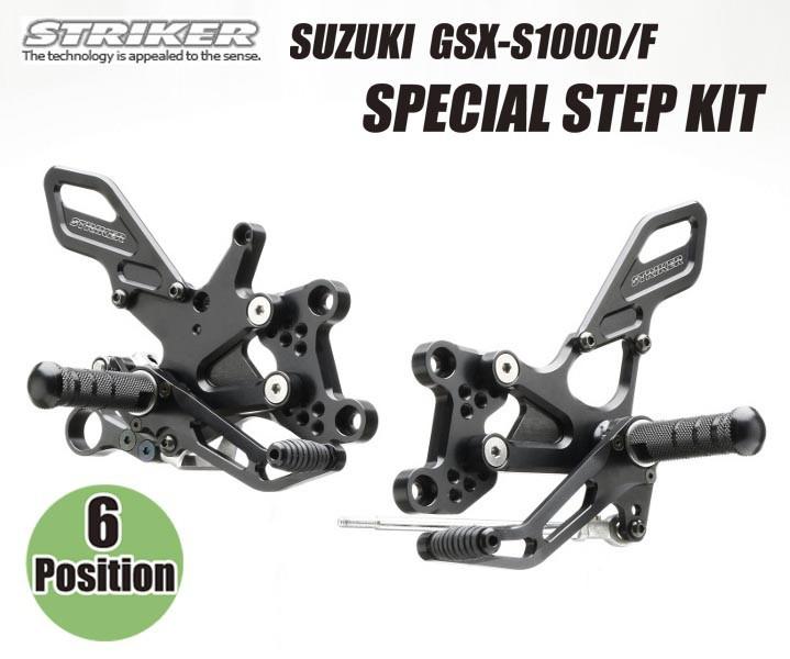 SUZUKI GSX-S1000/F STRIKER(ストライカー) スペシャルステップキット(SS-AA2134B)