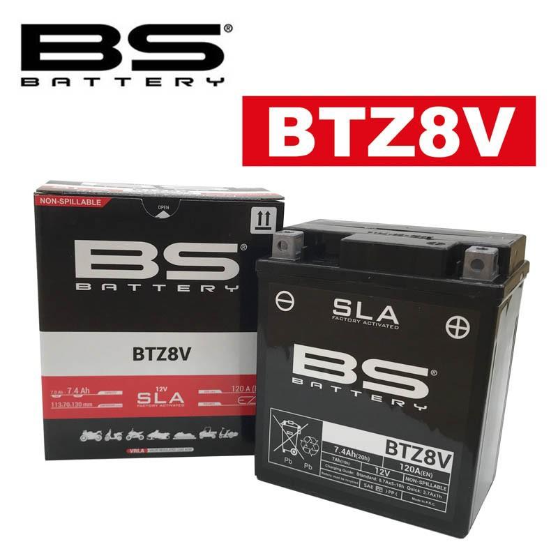 BS BATTERY BTZ8V VRLA(制御弁式密閉)バッテリー