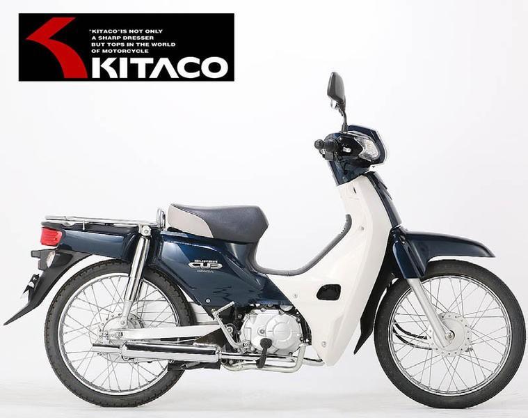 スーパーカブ50(Fi) KITACO(キタコ) キャプトンマフラー(543-1151850)