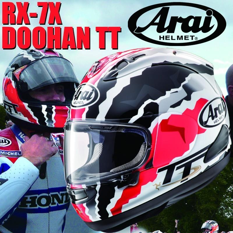 Arai(アライ) RX-7X DOOHAN TT(ドーハンTT) フルフェイスヘルメット