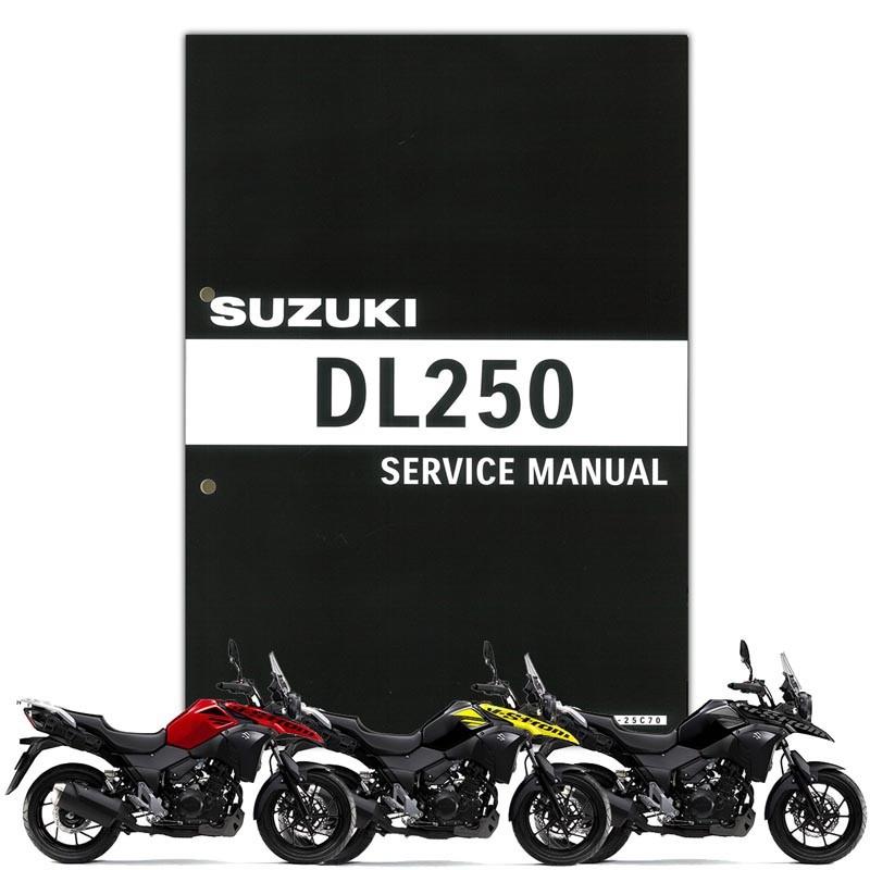 SUZUKI V-Strom250 サービスマニュアル(S0040-25C70)