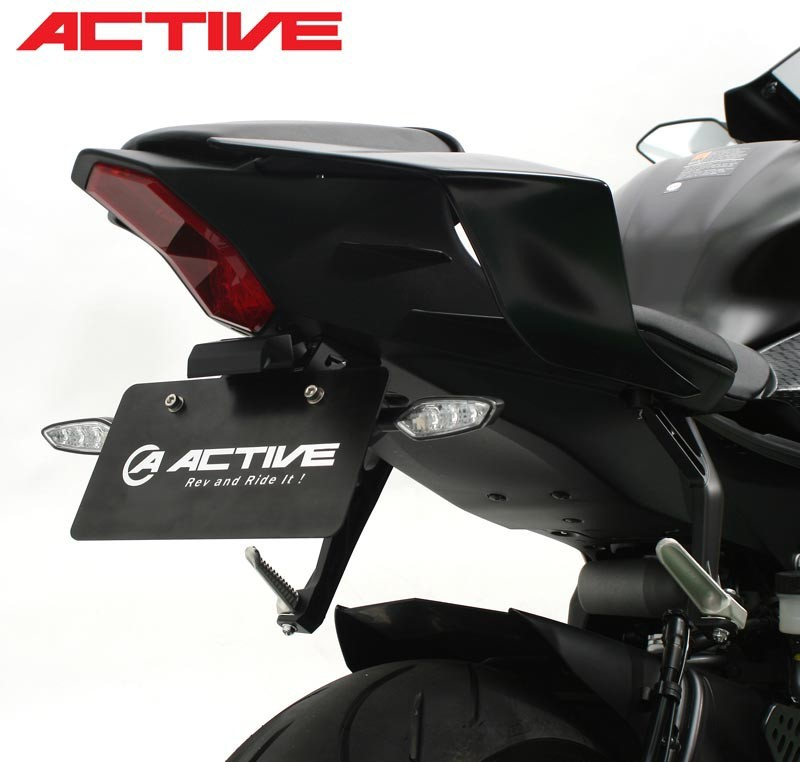 YAMAHA YZF-R6 ('17-'18) ACTIVE フェンダーレスキット(1153063)