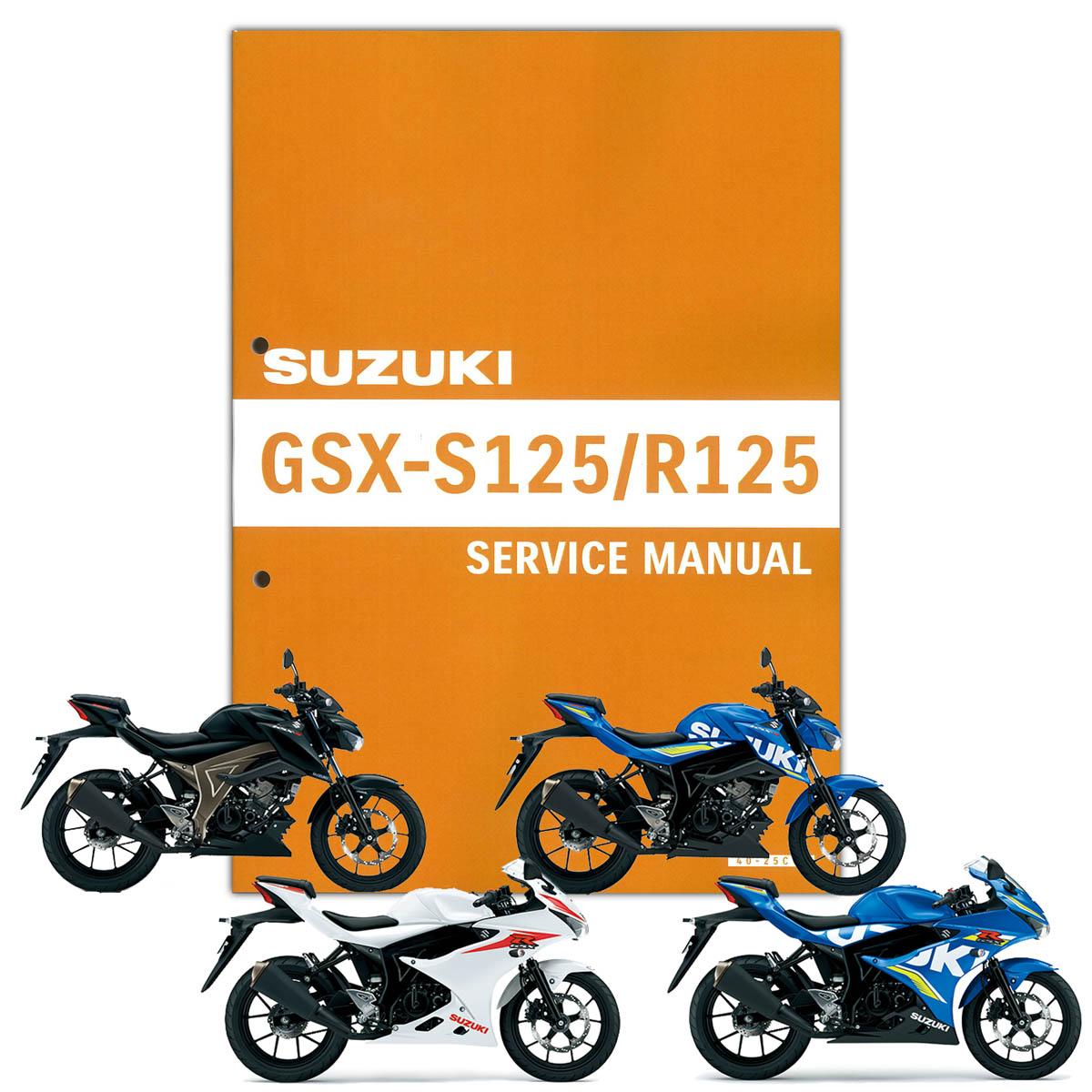 SUZUKI GSX-S125/GSX-R125 サービスマニュアル (S0040-25C62)