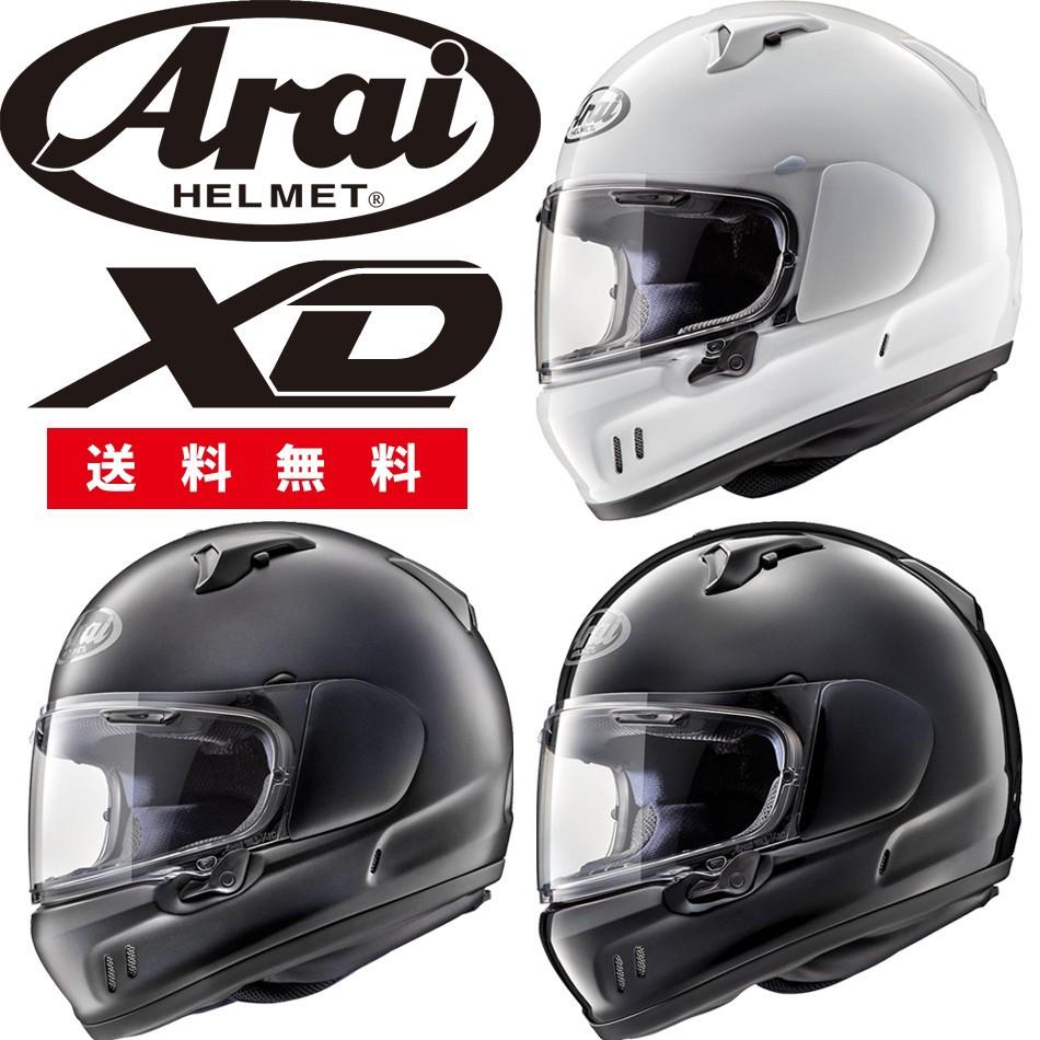 Arai(アライ) XD(エックス・ディー) フルフェイスヘルメット
