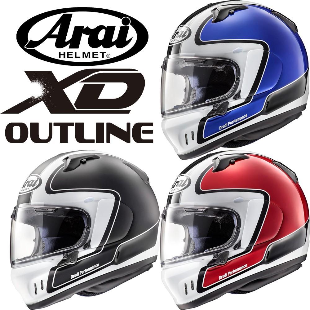 Arai(アライ) XD OUTLINE(エックス・ディー アウトライン) フルフェイスヘルメット