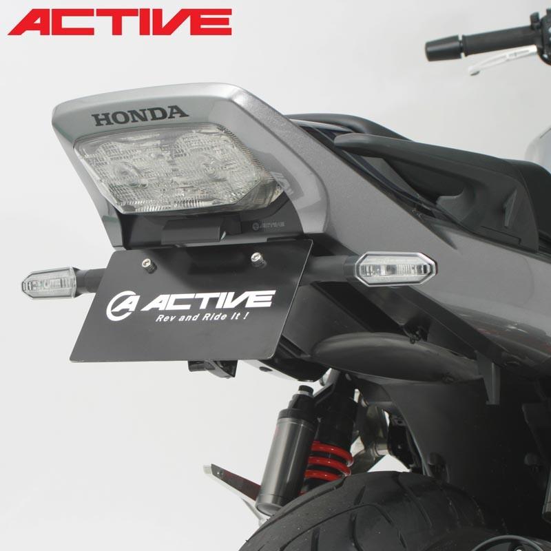 HONDA CB1300SF/SB ACTIVE フェンダーレスキット(1151095)