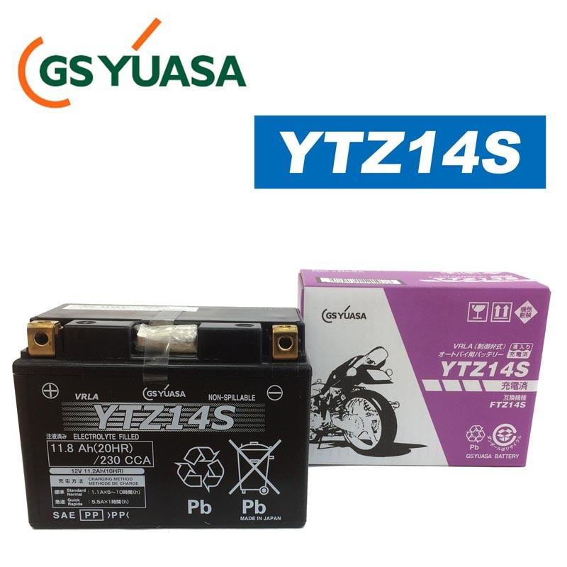 GSYUASA(GSユアサ) YTZ14S VRLA(制御弁式)バイク用バッテリー