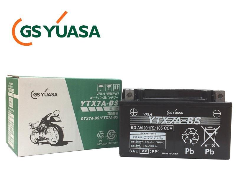 即日使用可能な状態で発送します お洒落 GSYUASA GSユアサ YTX7A-BS 訳あり商品 VRLA バイク用バッテリー 制御弁式