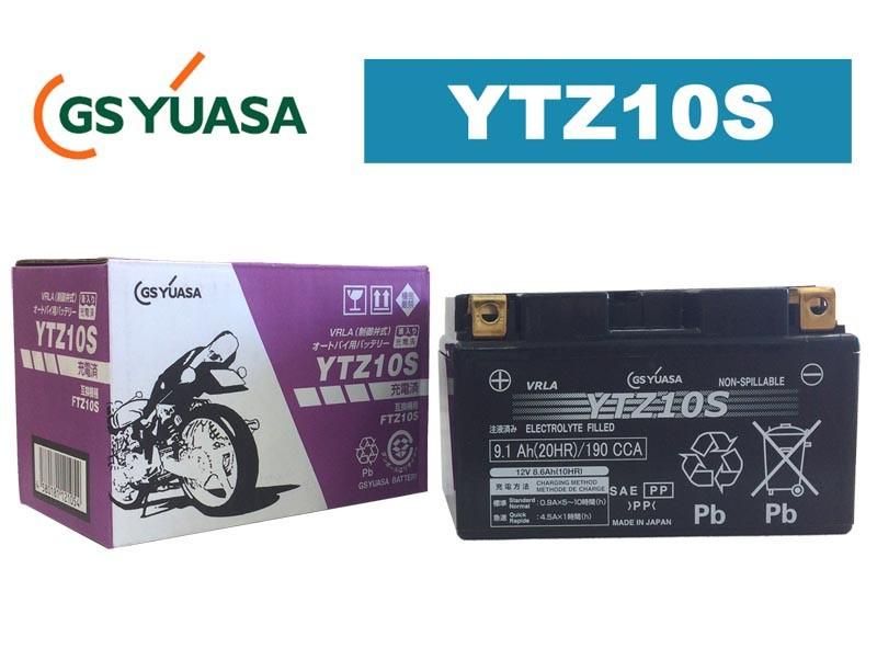 GSYUASA(GSユアサ) YTZ10S VRLA(制御弁式)バイク用バッテリー