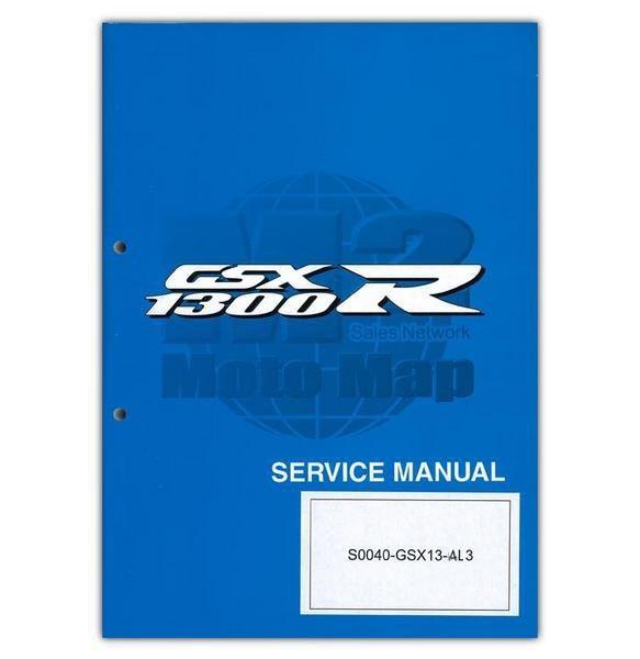 SUZUKI GSX1300R 隼('08-'13)日本語版サービスマニュアル