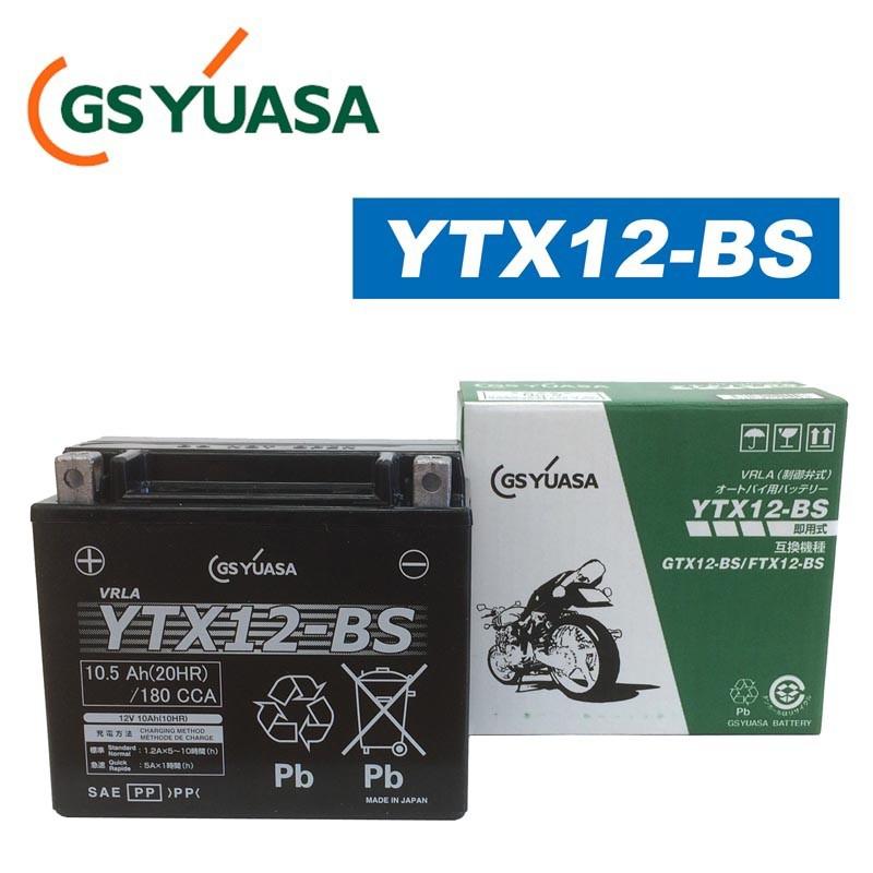 GSYUASA(GSユアサ) YTX12-BS VRLA(制御弁式)バイク用バッテリー