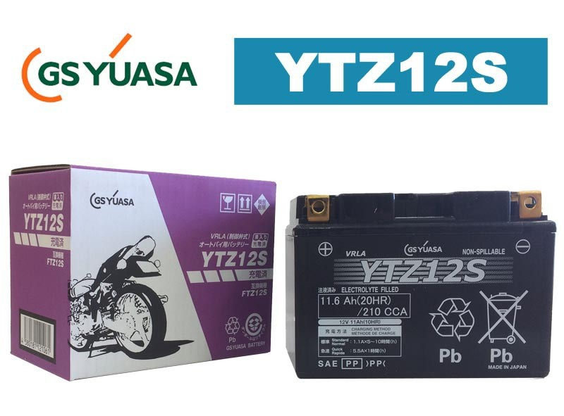 GSYUASA(GSユアサ) YTZ12S VRLA(制御弁式)バイク用バッテリー