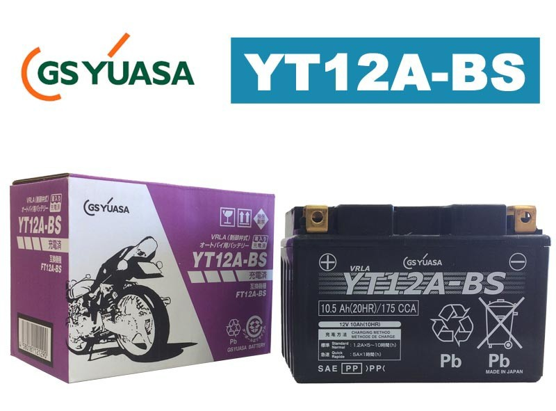 GSYUASA(GSユアサ) YT12A-BS VRLA(制御弁式)バイク用バッテリー
