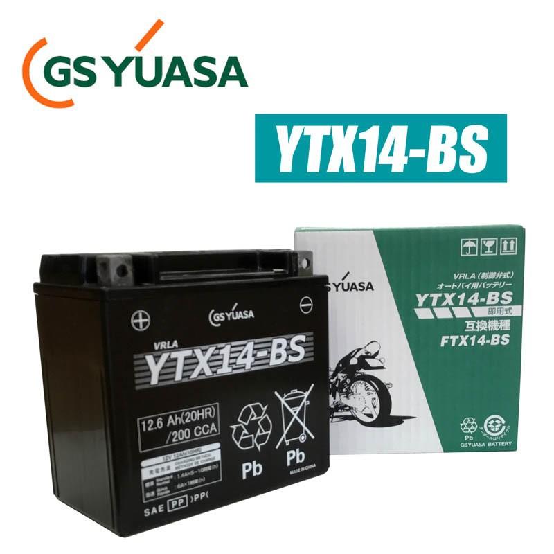 GSYUASA(GSユアサ) YTX14-BS VRLA(制御弁式)バイク用バッテリー