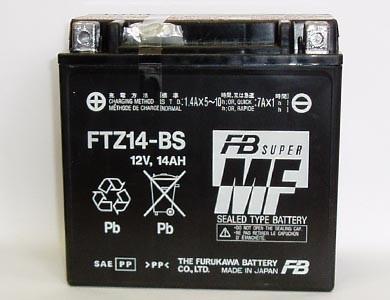 スペシャルオファ FB(フルカワ) FTZ14-BSFB(フルカワ) FTZ14-BS バイク用MFバッテリー, メーカー直送「訳あり屋」:f5532f22 --- construart30.dominiotemporario.com