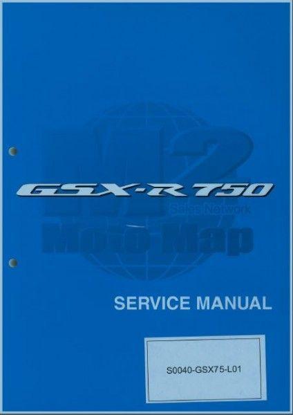 SUZUKI GSX-R750 ('11~'17) サービスマニュアル(日本語版)(S0040-GSX75-L01)