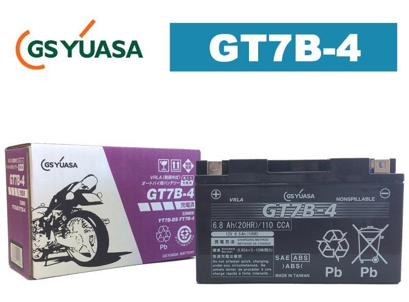 GSYUASA(GSユアサ) GT7B-4 VRLA(制御弁式)バイク用バッテリー