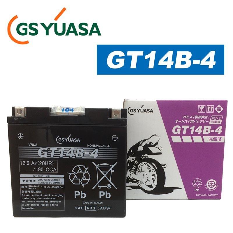 GSYUASA(GSユアサ) GT14B-4 VRLA(制御弁式)バイク用バッテリー