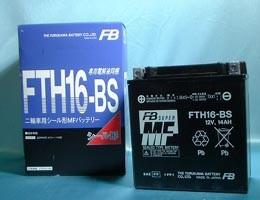 FB(フルカワ) FTH16-BS 二輪車用MFバッテリー