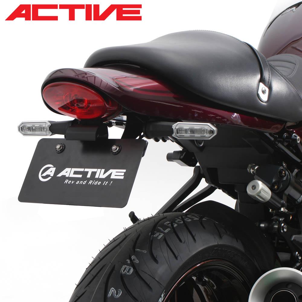 Kawasaki Z900RS ACTIVE フェンダーレスキット(1157087)