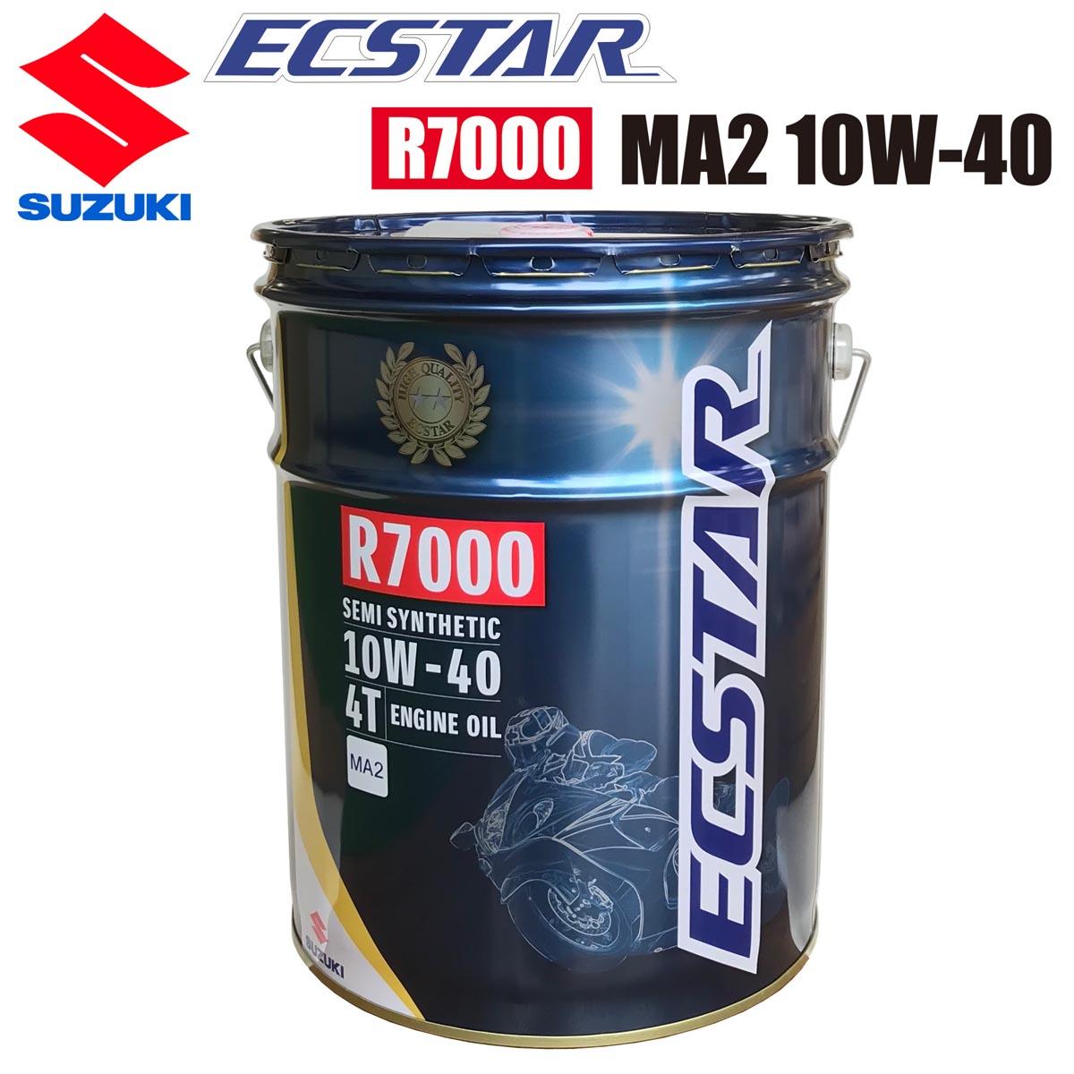 SUZUKI ECSTAR R7000 MA2 10W-40 エンジンオイル 20L缶 (99000-21EA0-027)