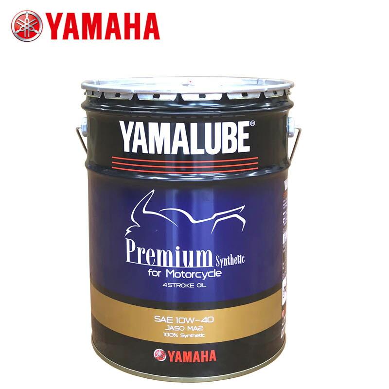YAMAHA純正エンジンオイル ヤマルーブ プレミアムシンセティック 20L缶  90793-32645