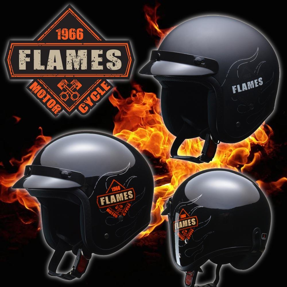 LEAD FLAMES(フレームス) スモールジェットヘルメット