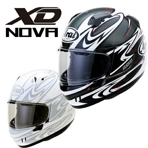 Arai XD NOVA(ノバ) フルフェイスヘルメット