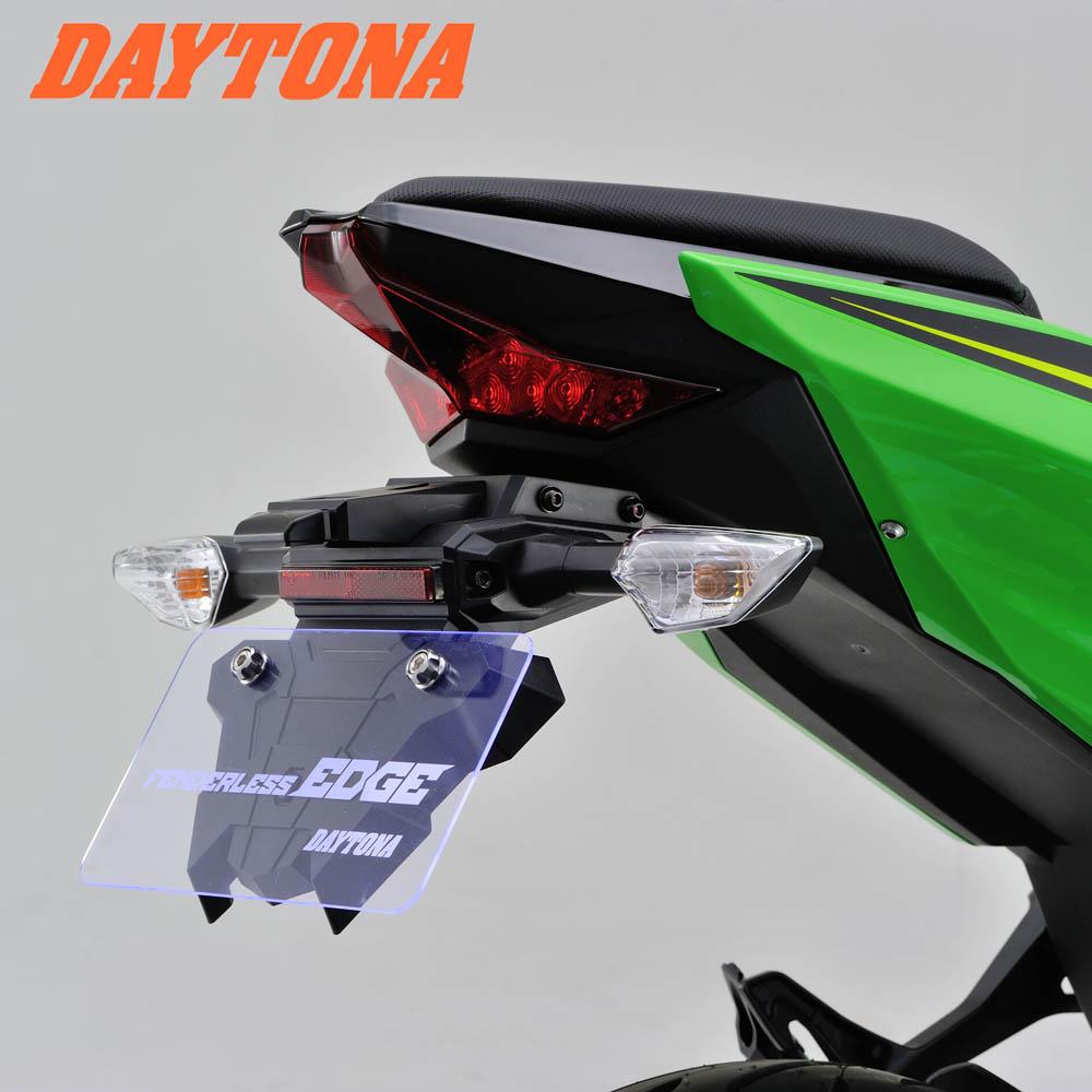 Kawasaki Ninja250/400('18) DAYTONA フェンダーレスEDGE 97195