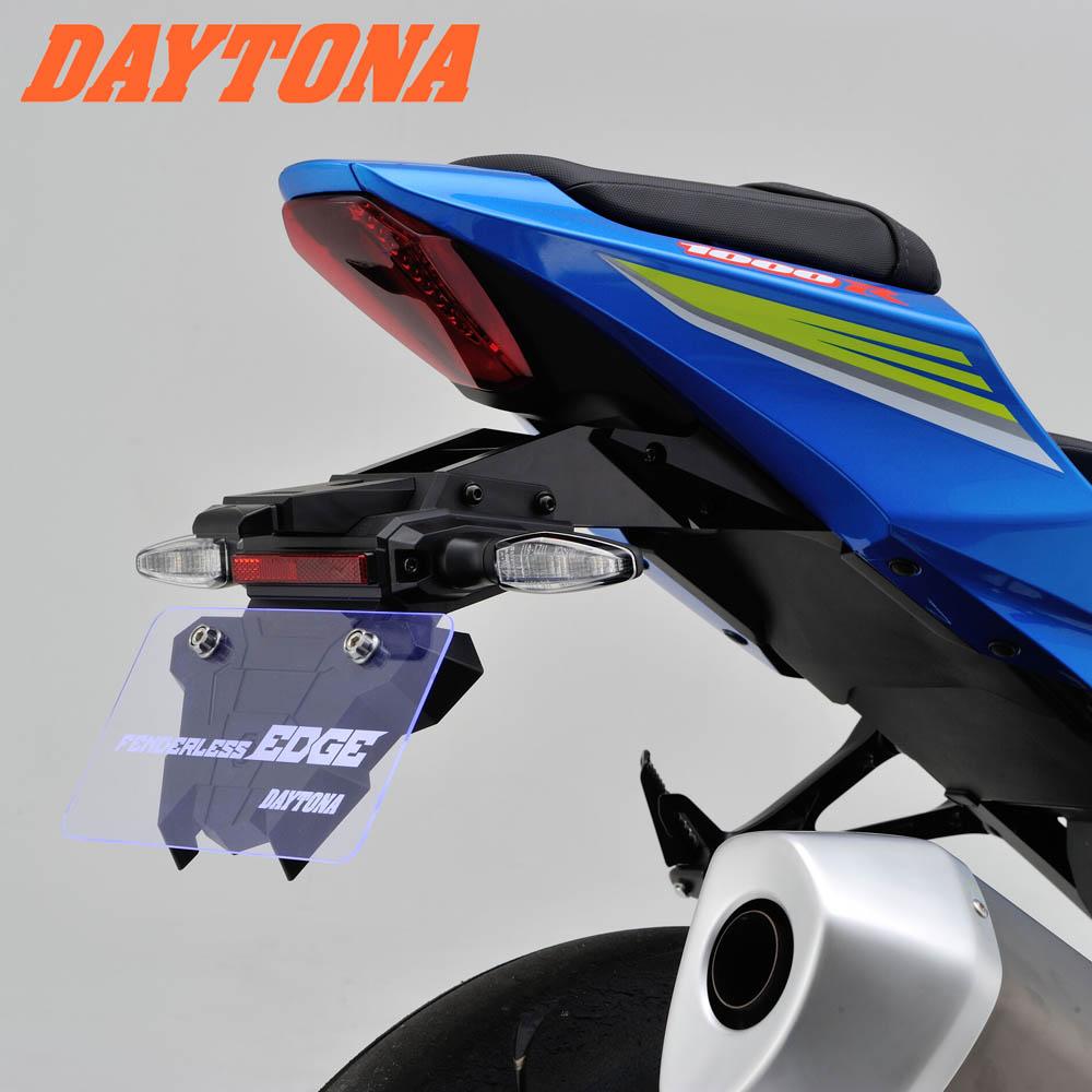 SUZUKI GSX-R1000/R('17) DAYTONA フェンダーレスEDGE 91826