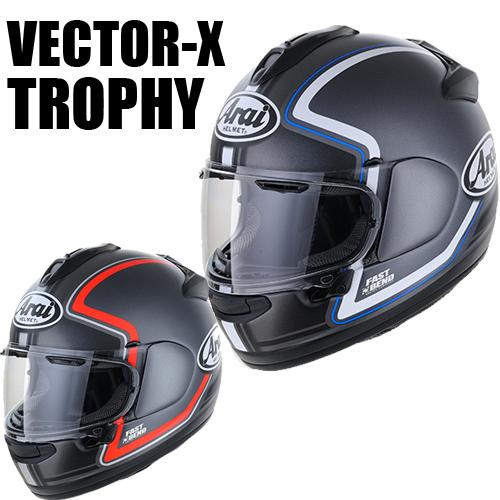 Arai(アライ) VECTOR-X TROPHY(ベクターX トロフィー) フルフェイスヘルメット