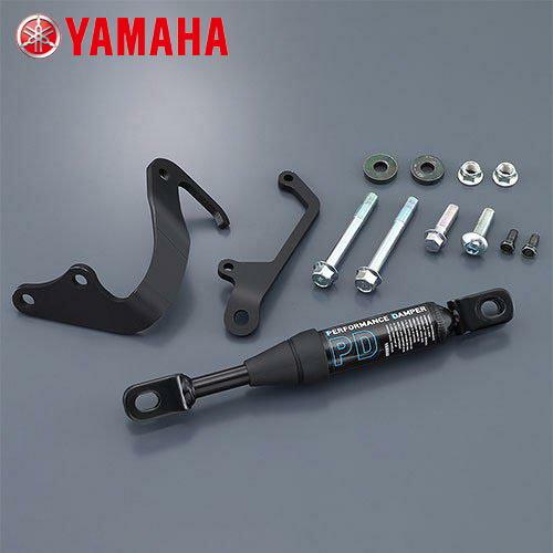 YAMAHA XT250 ワイズギア パフォーマンスダンパー(B7C-211H0-00)